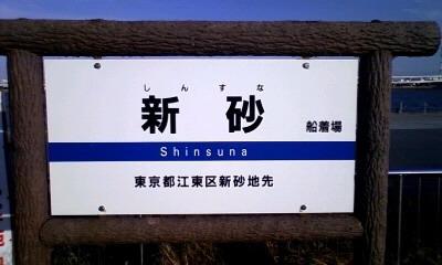 101211_151137.JPG